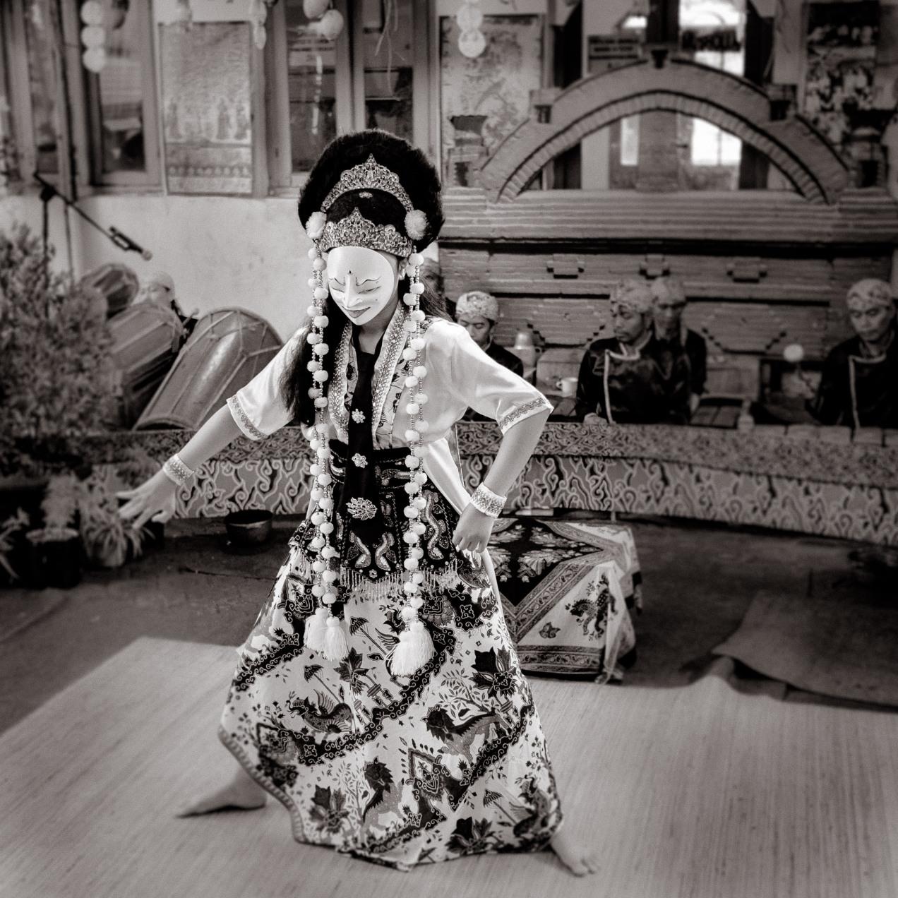 Panji Mask Dance